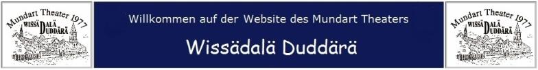 Duddaerae-Banner